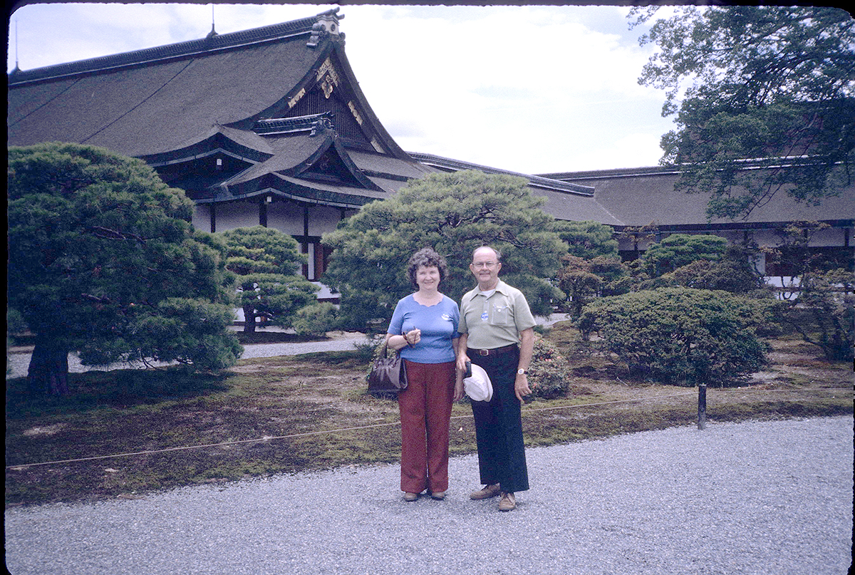 198707-japan-13-charles-and-janet-at-palace