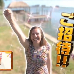 Nippon ni ikitai - Ruth is on Japanese TV