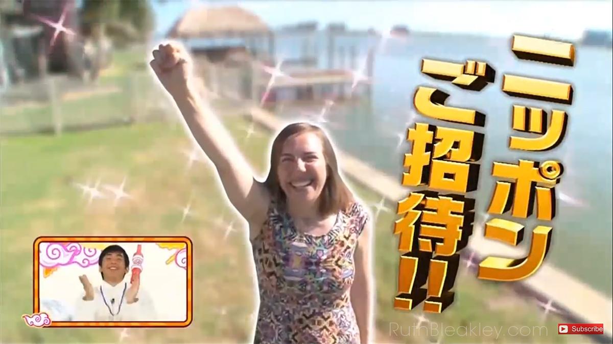 Nippon ni ikitai - Ruth is on Japanese TV