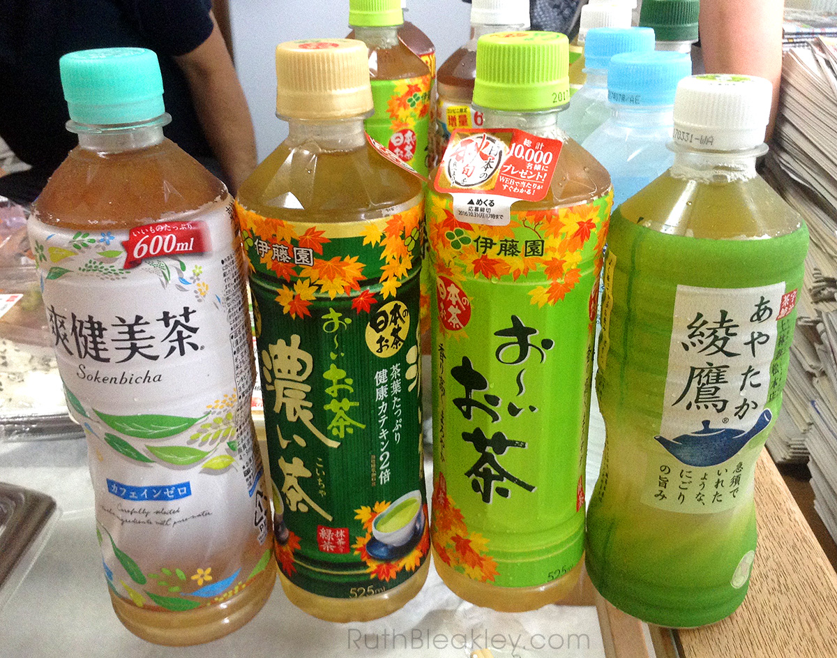 a selection of cold drinks from Japanese 7 eleven