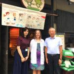 Ruth visits Suzuki Shofudo in Kyoto Japan for Katazome Washi Paper